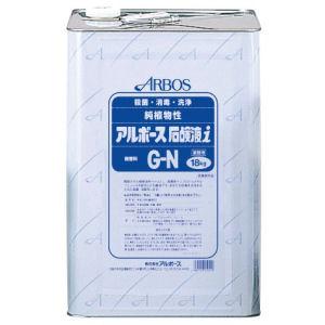アルボース石鹸液iG-N 18kg 無香料 【医薬部外品】