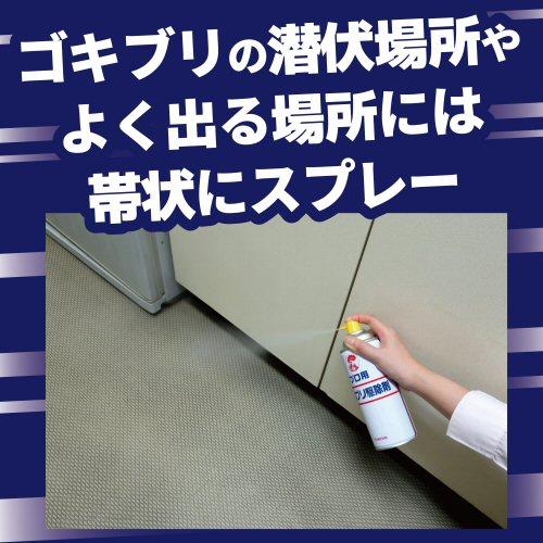 プロ用ゴキブリ駆除剤 420ml PCO専用 ゴキブリ 殺虫エアゾール チャバネゴキブリ クロゴキブリ退治