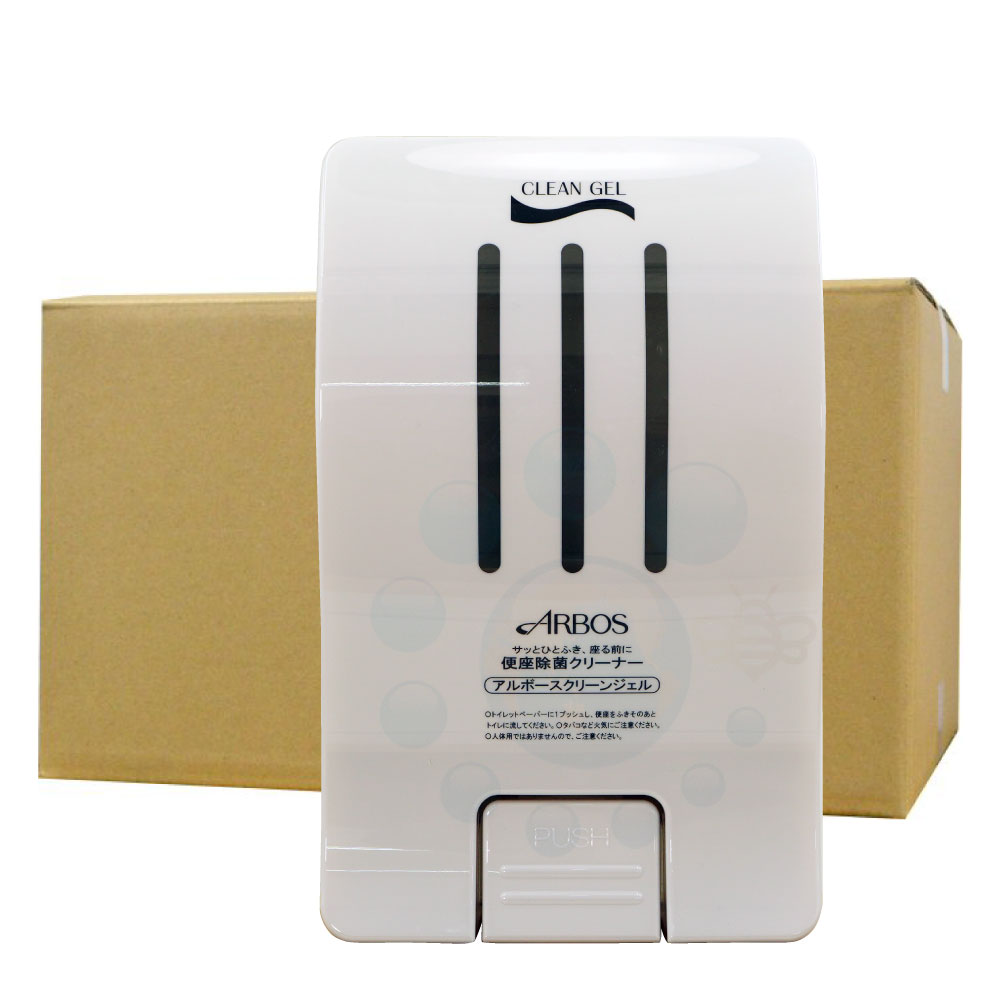 アルボース クリーンジェル用ディスペンサー ペールホワイト  本体×12個  トイレ便座消毒用 薬剤別売り