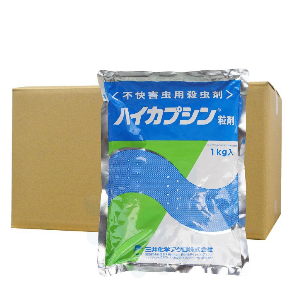 ユスリカ チョウバエ駆除 ハイカプシン粒剤 1kg×20袋 【送料無料】