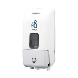 サラヤ MD-8600S-PHJ 本体 石けん液用 [41934] プッシュ式ディスペンサー 手押し 石鹸 ハンドソープ 衛生