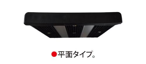 伸縮式モップ 長さ自由自在 FH40+カチカチ伸縮棒セット【6511】 省スペース アプソン