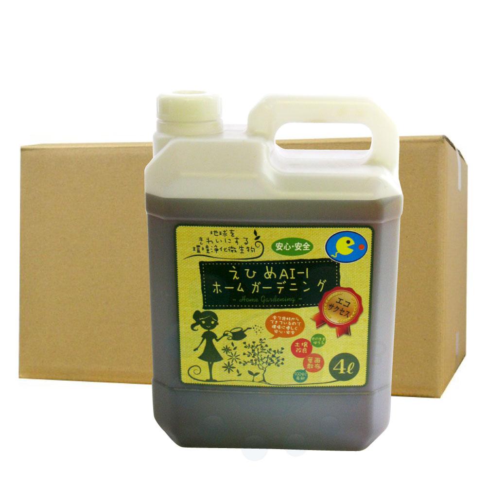 安心 安全 えひめAI-1 ホームガーデニング 4L×4本 [環境浄化微生物]ホームガーデニング用資材 肥料 土壌改良剤 葉面散布