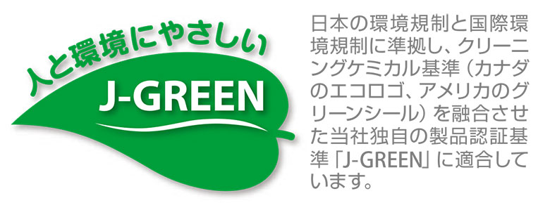 業務用 屋内清掃用多目的洗浄剤 C×S グリーンプラス マルチクリーナー 5L【5214340】×3本