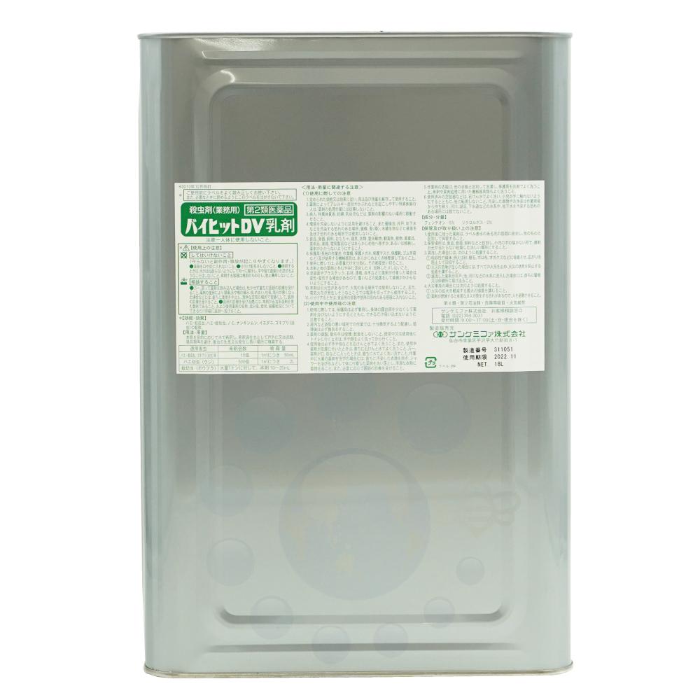 バイヒットDV乳剤 18L 【第2類医薬品】 殺虫剤