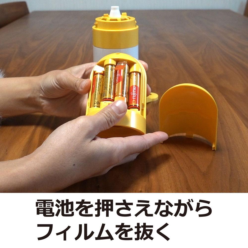 猫まわれ右 びっくりスプレーセット×3個 【猫用忌避剤】