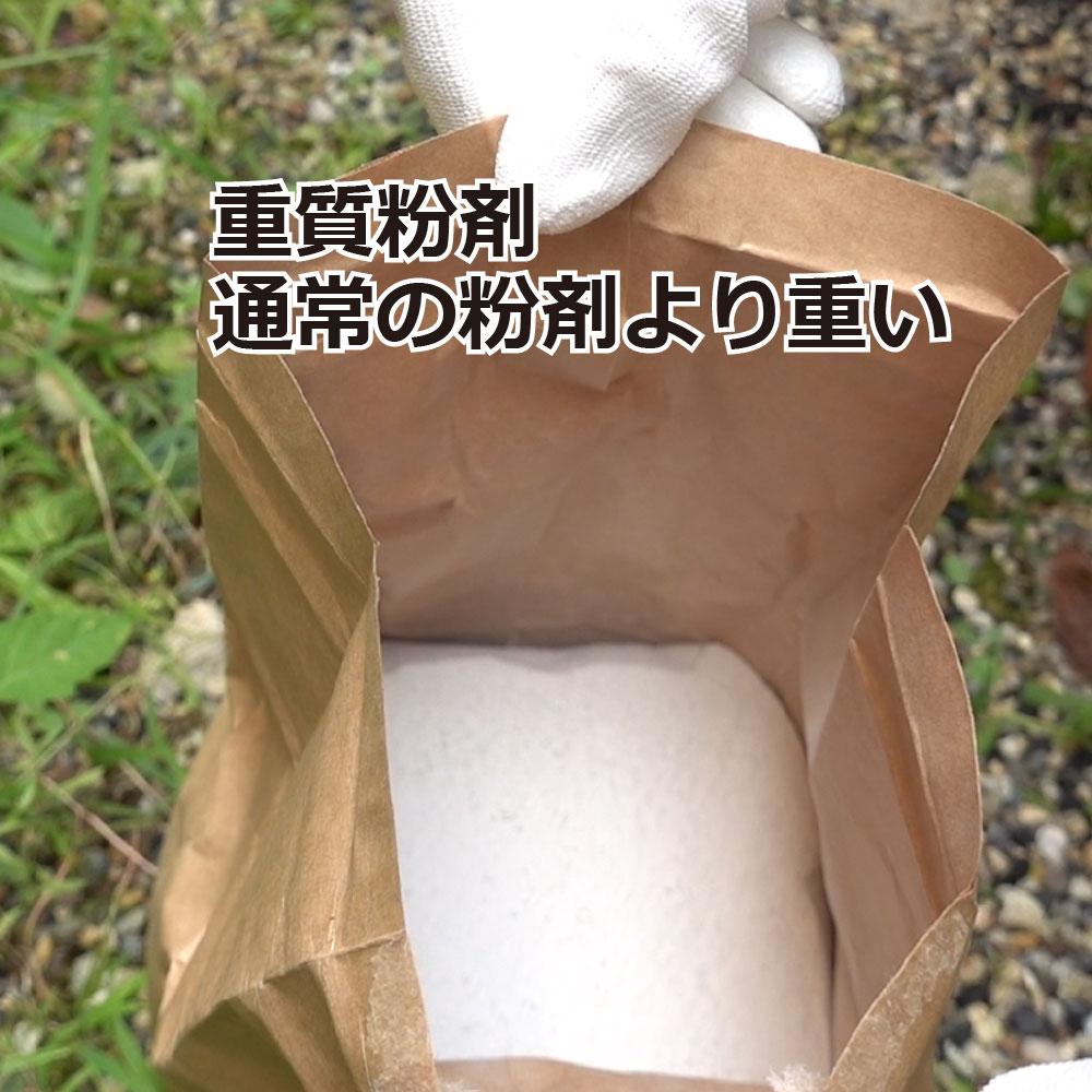 シャットアウトSE(3kg×2袋)と専用散布器コロダスターセット
