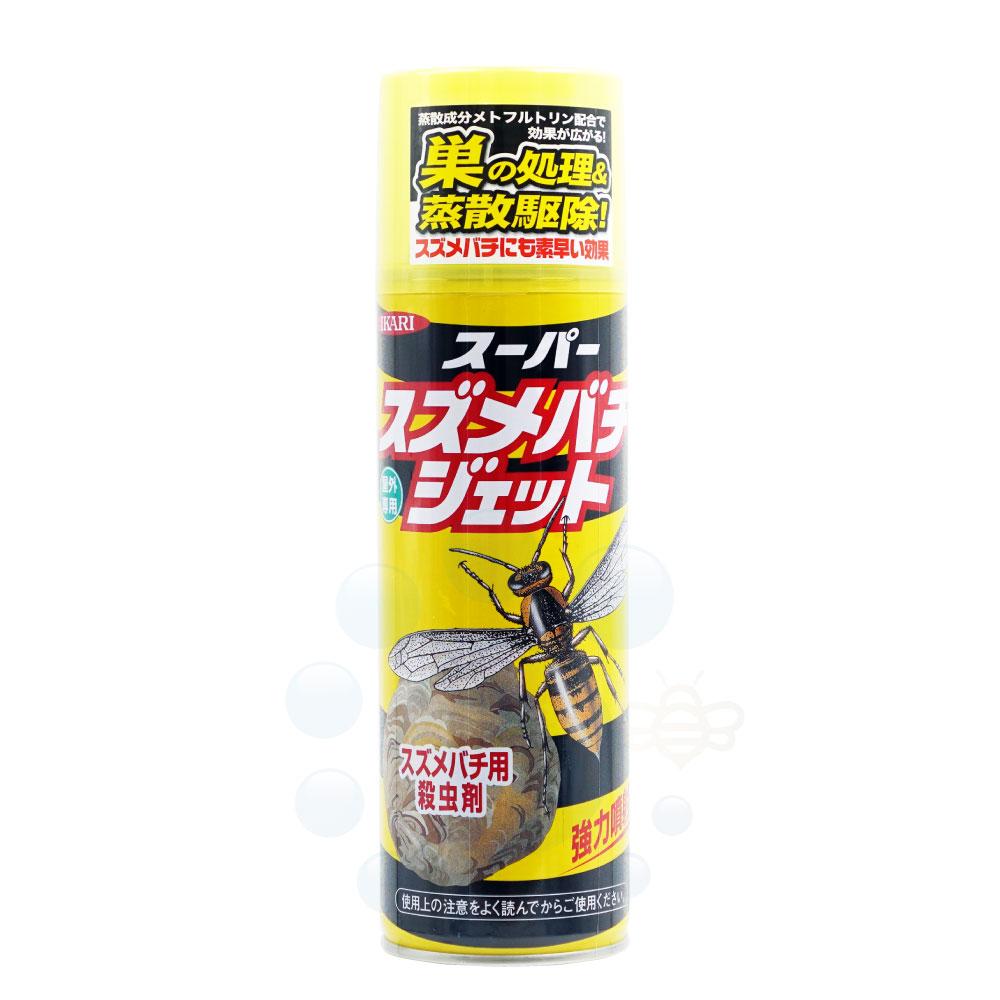 スーパースズメバチジェット 480ml スズメバチの駆除 巣の処理に スズメバチ退治