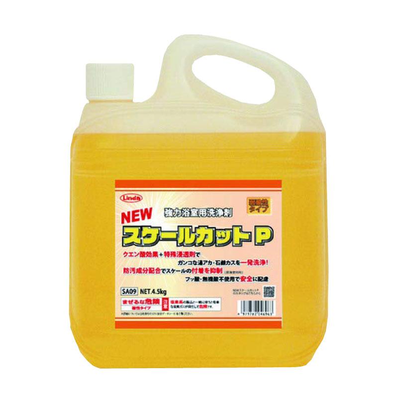 Linda New スケールカットP 4.5kg 横浜油脂工業