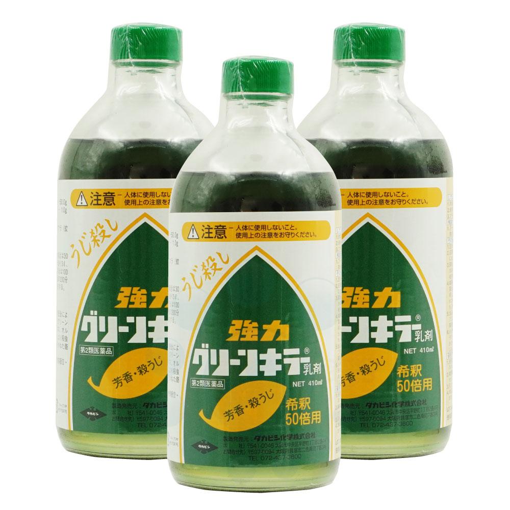 強力グリーンキラー乳剤 410ml×3本 【第2類医薬品】 芳香 殺うじ 殺虫剤