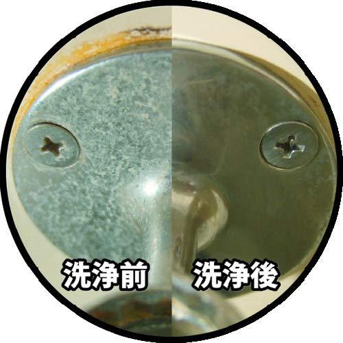 Linda New スケールカットP 4.5kg×2本 横浜油脂工業