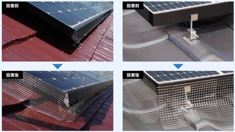 太陽光パネル鳥害対策 バードブロッカー フェンス100