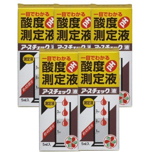 住友化学園芸 アースチェック液 5ml×5個 土壌酸度(pH)調整