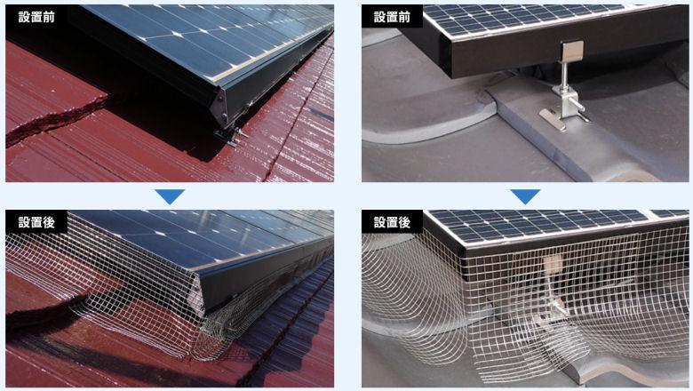 太陽光パネル鳥害対策 バードブロッカー フェンス190