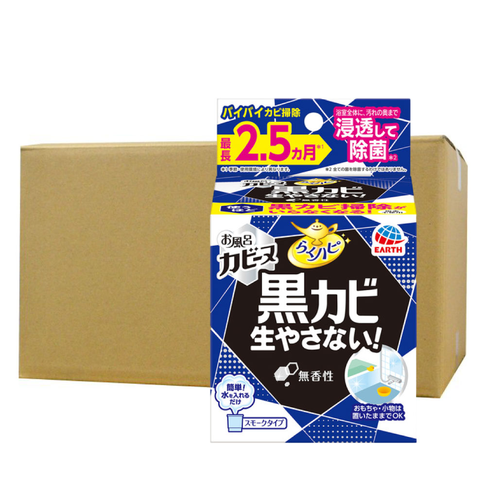 らくハピ お風呂カビーヌ 無香性×15個 お風呂のカビ対策