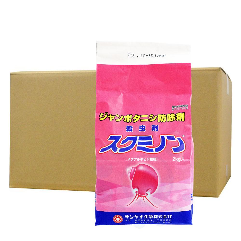 ジャンボタニシ防除剤 殺虫剤 スクミノン 2kg×8袋 農薬 メタアルデヒド粒剤 稲 れんこん スクミリンゴガイ対策