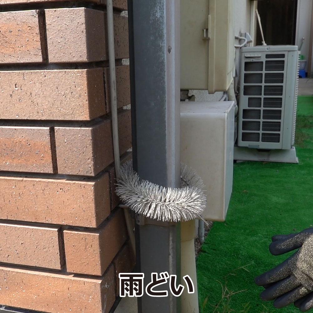 チューモアブラシM サイズ 10本 約W300mm×φ50mm [ネズミ侵入防止用ブラシ][ネズミ防除]
