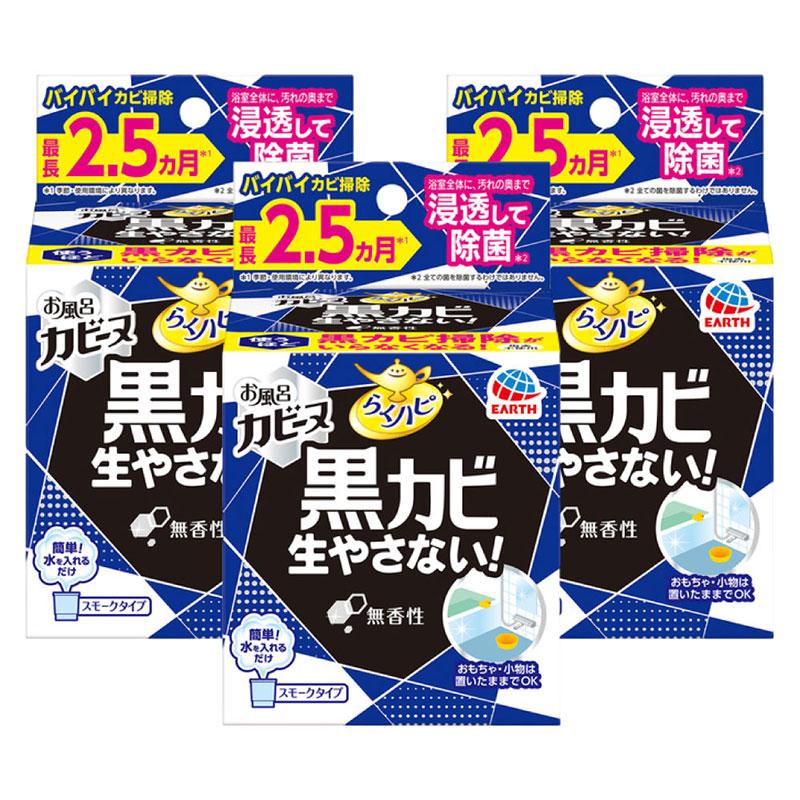 らくハピ お風呂カビーヌ 無香性×3個 お風呂のカビ対策
