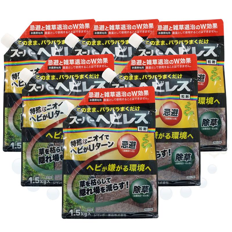 ヘビ用忌避剤 除草プラス スーパーヘビレス 1.5kg×6袋[非農耕地用] レインボー薬品