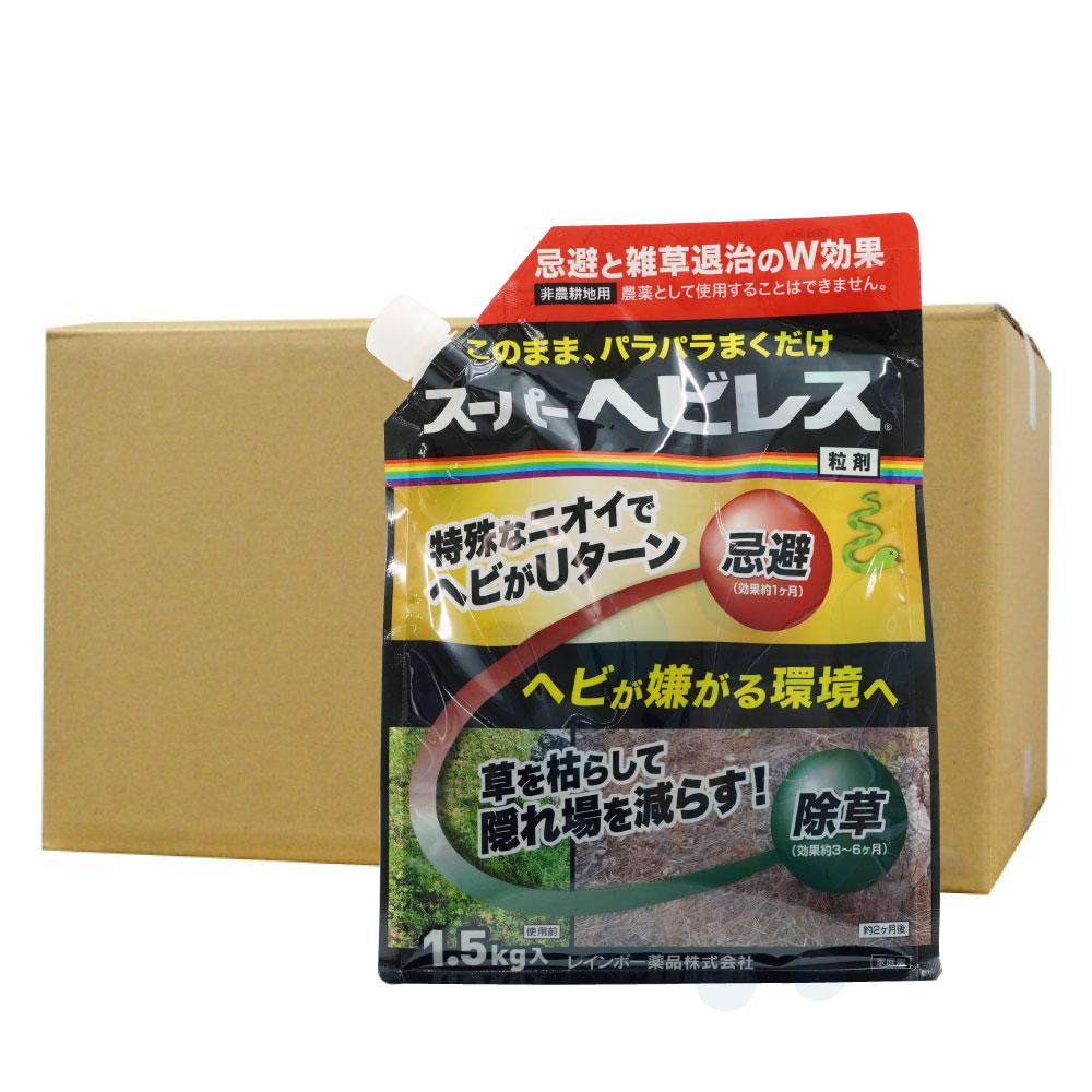 ヘビ用忌避剤 除草プラス スーパーヘビレス 1.5kg×12袋[非農耕地用] レインボー薬品
