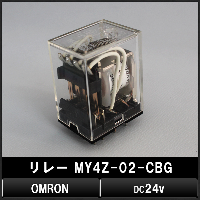 Kaito7694(100個) ミニパワーリレー 24V MY-4Z-02-CBG [OMRON]