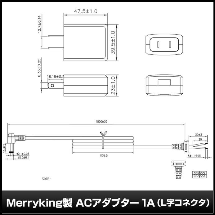 0974(1セット) [小型] ACアダプタ- 12V/1A L字コネクタ AC100V〜240V + 片側メスジャック わに口クリップ (メスコネクタ付)PSE/RoHS対応 1年保証