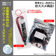 [5cm×10本] 超安12V 防水 LEDテープライト 1チップ 5cm [黒ベース | ケーブル12cm]