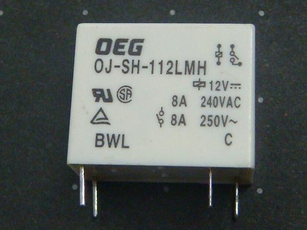 Kaito7485(100個) リレー 12V OJ-SH-112LMH 8A [TE Connectivity:OEG]