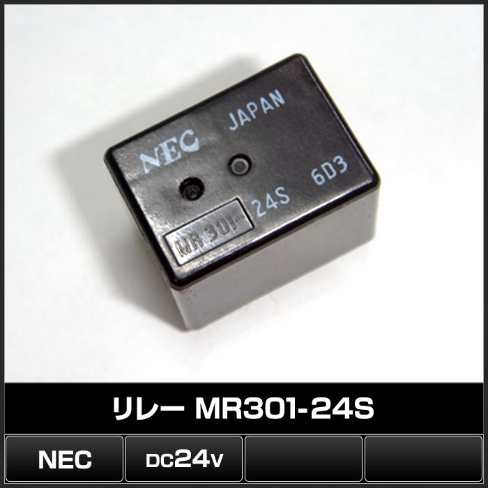Kaito7467(500個) リレー 24V MR301-24S [NEC]