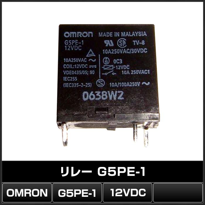 Kaito7472(1000個) リレー 12VDC G5PE-1 [OMRON]