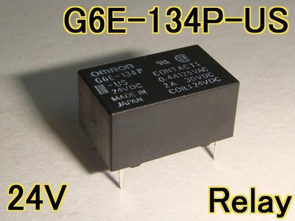 Kaito7475(100個) リレー 24VDC G6E-134P-US [OMRON]