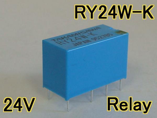 Kaito7478(10個) リレー 24VDC RY24W-K [Takamisawa]