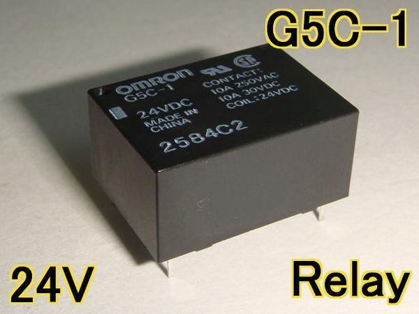 Kaito7480(500個) リレー 24V G5C-1 [OMRON]