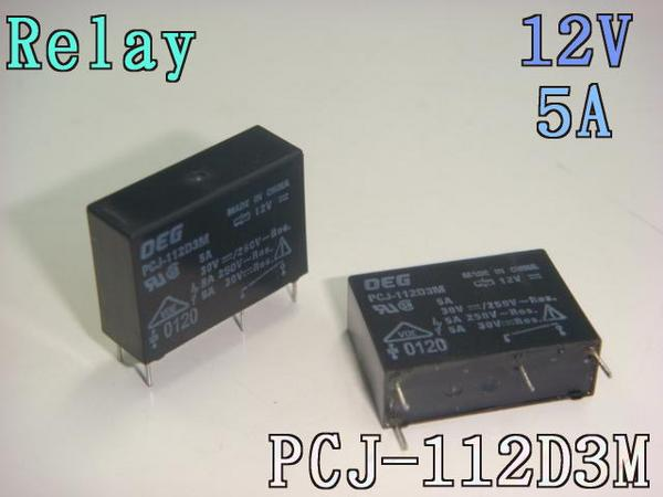 Kaito7483(100個) リレー 12V PCJ-112D3M 5A [TE Connectivity:OEG]