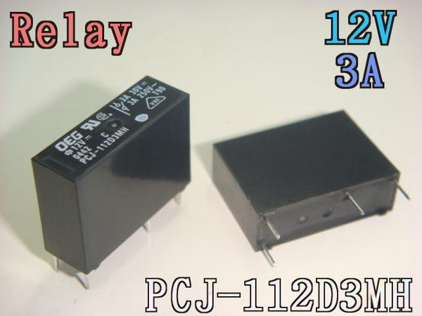 Kaito7484(100個) リレー 12V PCJ-112D3MH 3A [TE Connectivity:OEG]