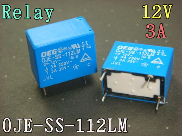 Kaito7486(100個) リレー 12V OJE-SS-112LM 3A [TE Connectivity:OEG]
