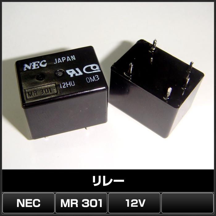 Kaito7489(500個) リレー 12V MR301-12HU [NEC]