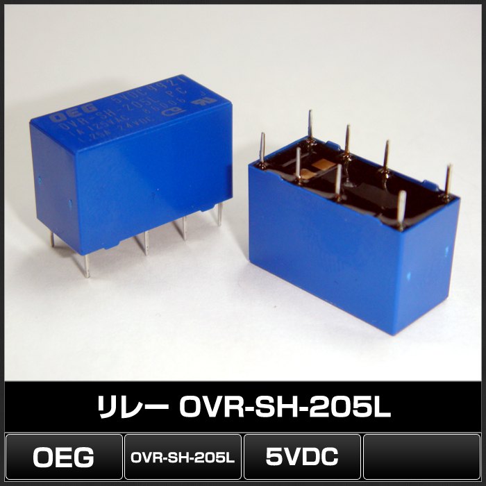 Kaito7693(10個) リレー 5VDC OVR-SH-205L 1A [TE Connectivity:OEG]