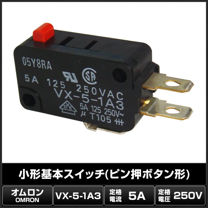 7748(100個) オムロン VX-5-1A3 形VX マイクロスイッチ (ピン押ボタン形)