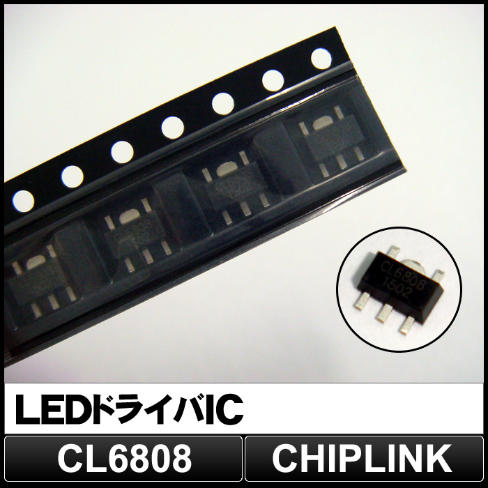 Kaito7417(5個) LEDドライバ IC CHIPLINK CL6808