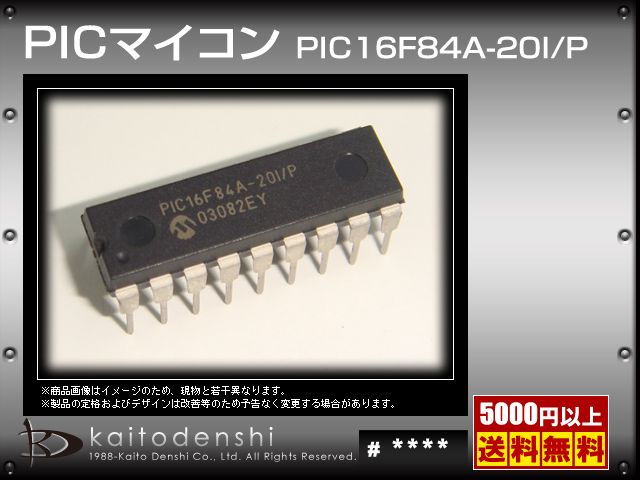 Kaito7801(10個) Microchip Technology PIC16F84A-20I/P 18ピンDIP 20MHz