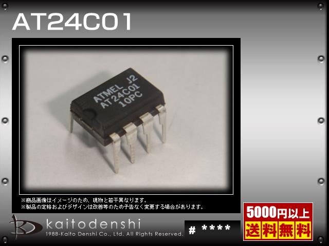 AT24C01(10個) AT24C01 IC ATMEL Corporation