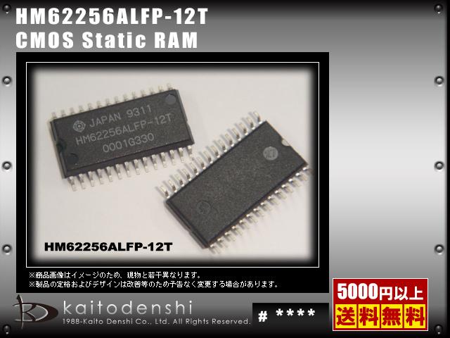 HM62256ALFP-12T(10個) HM62256ALFP-12T CMOS Static RAM [HITACHI]