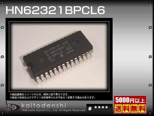 HN62321BPCL6(10個) HN62321BPCL6 IC [HITACHI]