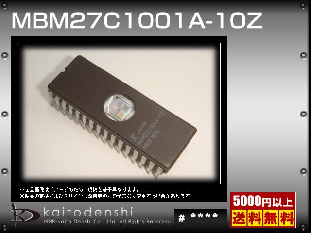 MBM27C1001A-10Z(10個) MBM27C1001A-10Z (EPROM) [FUJITSU]