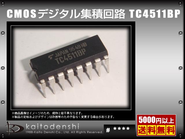 TC4511BP(100個) CMOS デジタル集積回路 TC4511BP