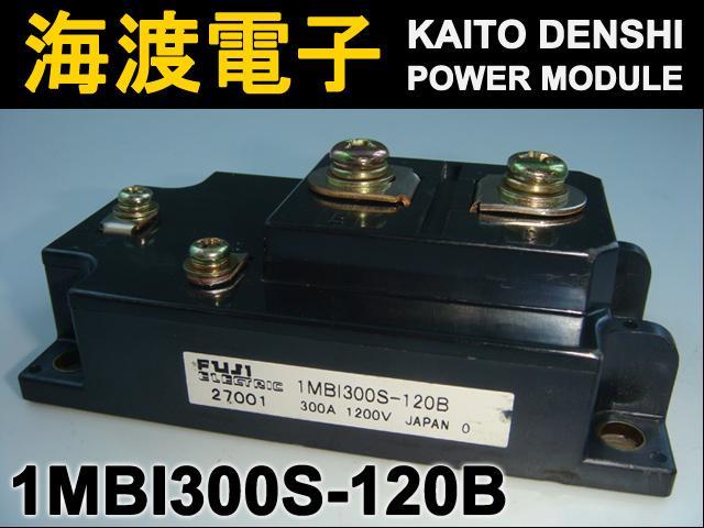 1MBI300S-120B (1個) パワートランジスタモジュール FUJI 【中古】