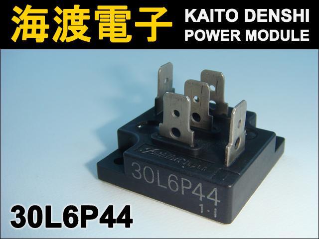 30L6P44 (1個) パワーモジュール TOSHIBA 【中古】
