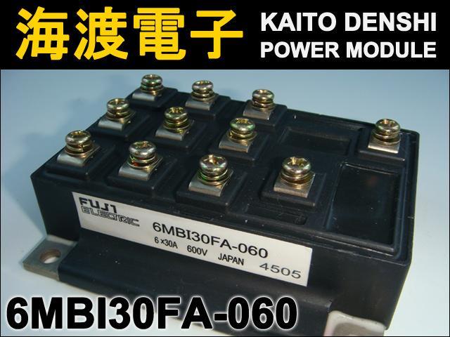 6MBI30FA-060 (1個) IGBTパワーモジュール FUJI 【中古】