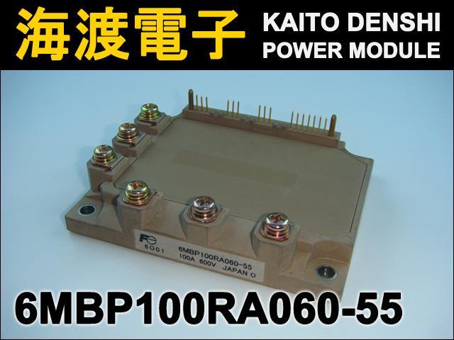 6MBP100RA060-55 (1個) IGBTパワーモジュール FUJI 【中古】
